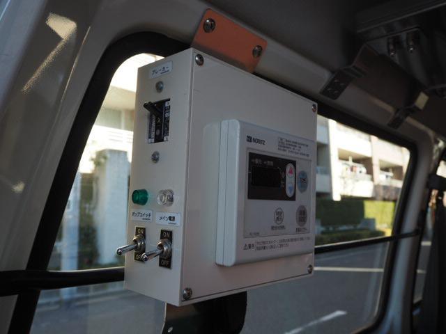 福祉車両 移動入浴車 モリタエコノス製造 4人乗り(6枚目)