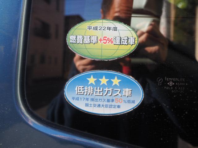 「三菱」「ミニキャブバン」「軽自動車」「東京都」の中古車53
