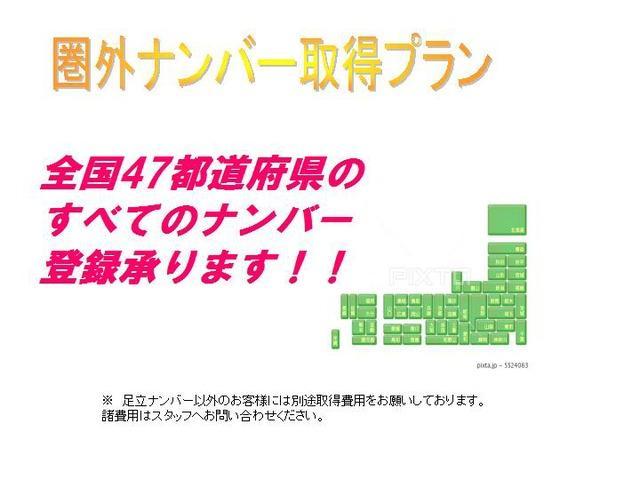 「三菱」「ミニキャブバン」「軽自動車」「東京都」の中古車55