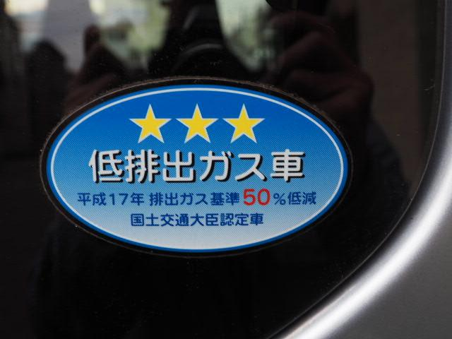 CL ハイルーフ キーレス プライバシィーガラス(15枚目)