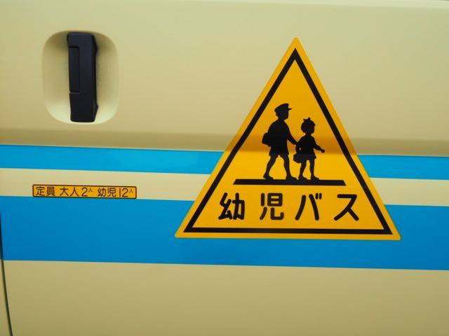 幼児バス 普通免許 大人2人幼児12人乗り(19枚目)