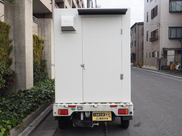 「マツダ」「スクラムトラック」「トラック」「東京都」の中古車20