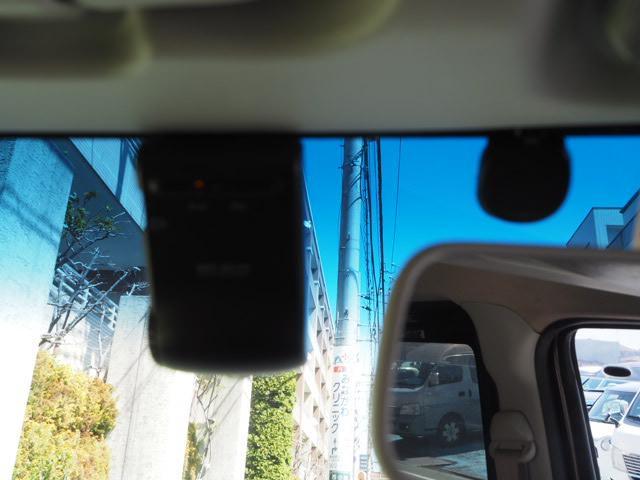 「ダイハツ」「アトレーワゴン」「コンパクトカー」「東京都」の中古車16