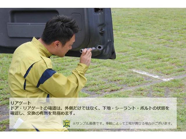 「ダイハツ」「アトレーワゴン」「コンパクトカー」「東京都」の中古車43