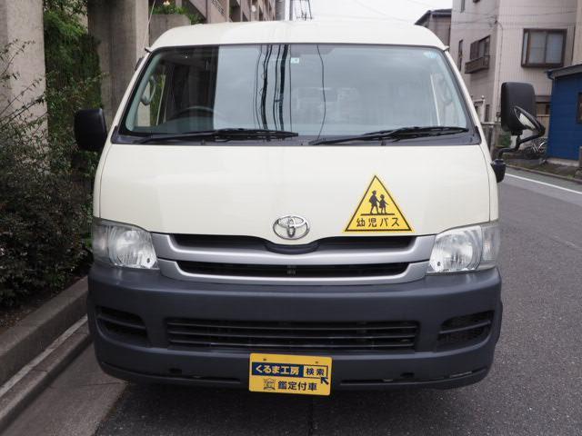 「トヨタ」「ハイエース」「ミニバン・ワンボックス」「東京都」の中古車20