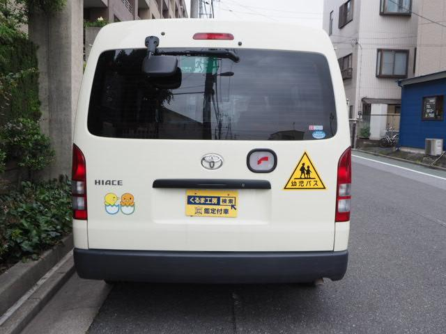 「トヨタ」「ハイエース」「ミニバン・ワンボックス」「東京都」の中古車21