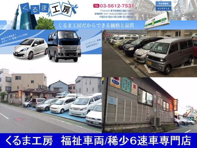 「トヨタ」「ハイエース」「ミニバン・ワンボックス」「東京都」の中古車25