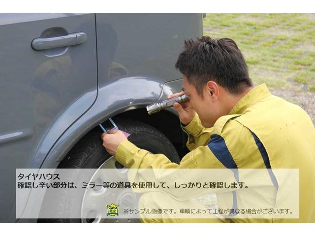 「トヨタ」「ハイエース」「ミニバン・ワンボックス」「東京都」の中古車32