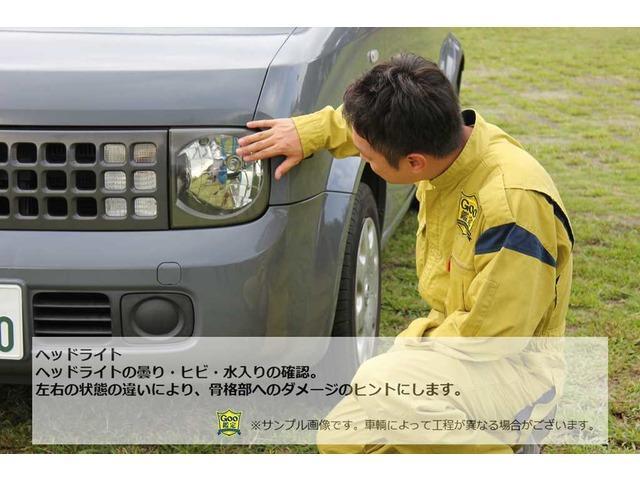 「トヨタ」「ハイエース」「ミニバン・ワンボックス」「東京都」の中古車35