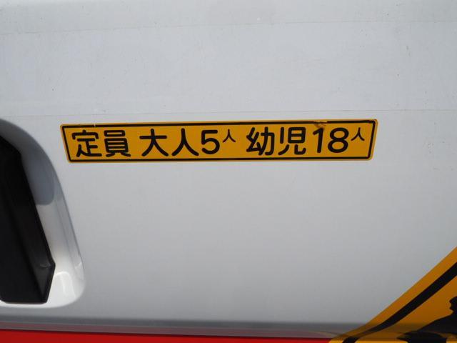 幼児バス ディゼルターボ 大人5人幼児18人 オートステップ(21枚目)