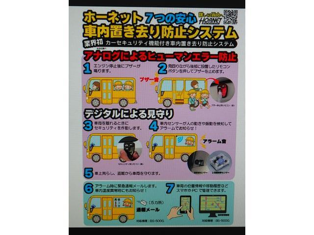 幼児バス 園児バス スクールバス 免許中型 大人5人幼児18人乗り オートステップ 非常口 バックカメラ付き(4枚目)