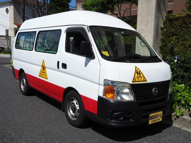 幼児バス 園児バス スクールバス 免許中型 大人5人幼児18人乗り オートステップ 非常口 バックカメラ付き(22枚目)