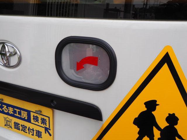 幼児バス 園児バス スクールバス 普通免許 大人2人幼児12人乗り オートステップ 非常口(3枚目)