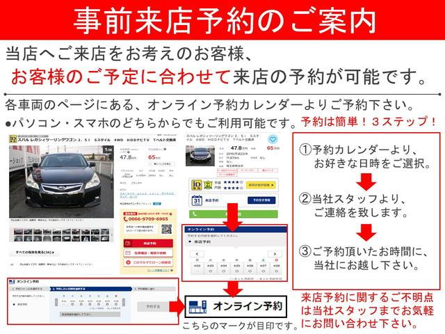 ☆お支払総額48万円☆車両本体価格+法定費用+諸費用です。税金、登録費用、リサイクル料金、車検代金も含まれます。但し、納車費用は含まれておりません。遠方の方は、別途陸送などの諸費用がかかります。