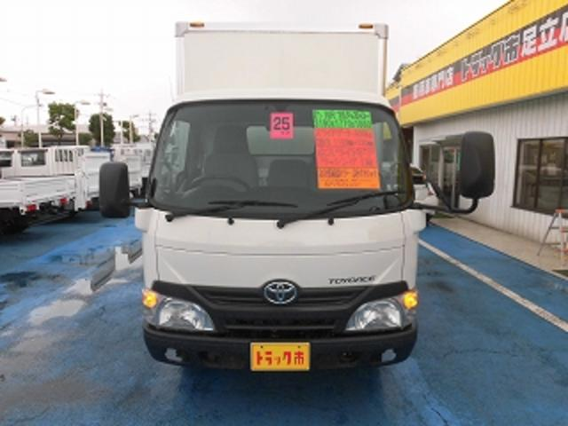 トヨタ ダイナトラック 2.0tフルジャストローアルミVスライドリフト600kg