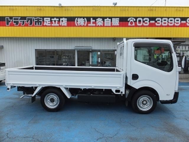 日産 アトラストラック フルスーパーローDX