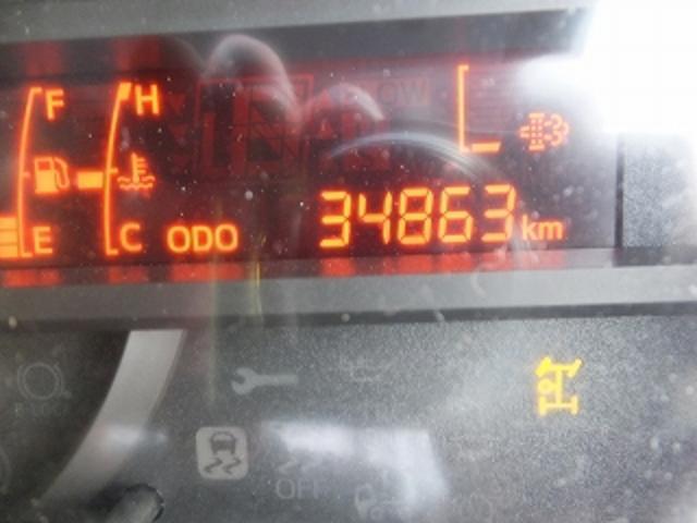 日野 デュトロ 3.65t高床ワイド標準ローダーダンプ