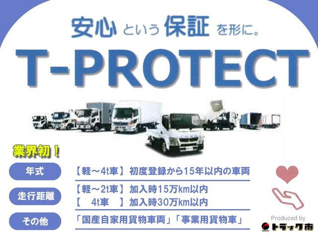 0.85tスーパーローダブル中温冷凍車(5枚目)