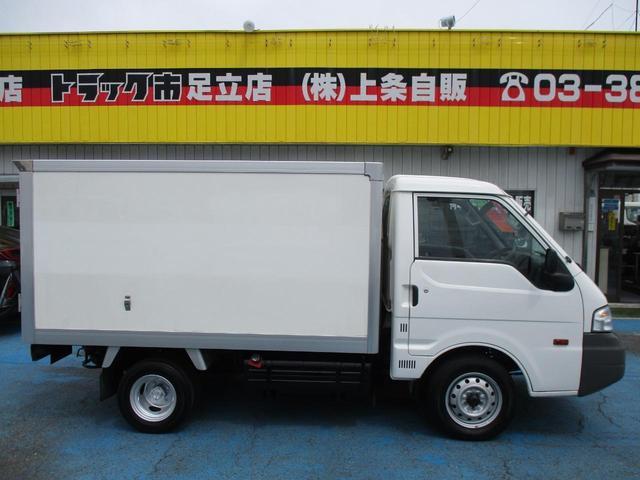 0.85tスーパーローダブル中温冷凍車(10枚目)
