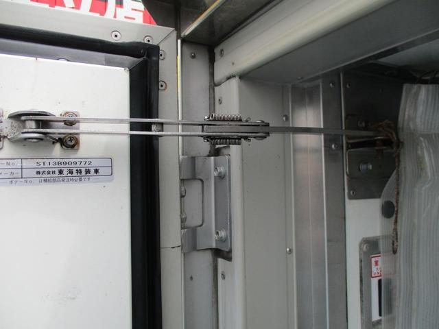 0.85tスーパーローダブル中温冷凍車(16枚目)