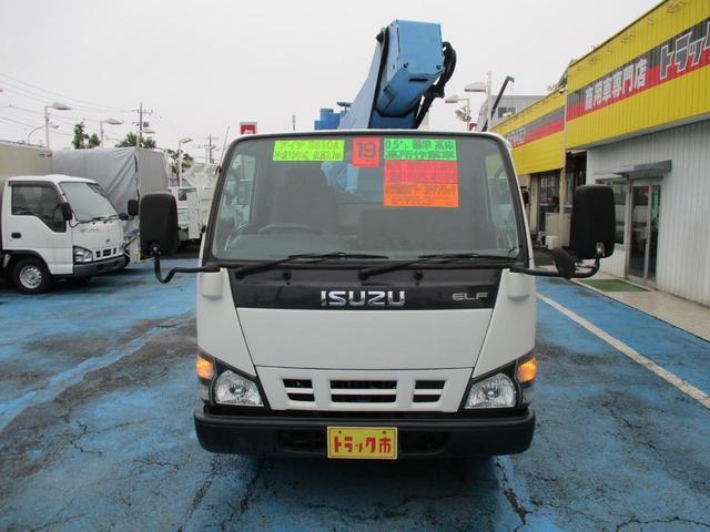0.5t標準 高床 高所作業車 9.7m(8枚目)