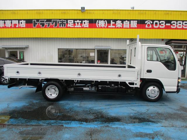 「その他」「エルフトラック」「トラック」「東京都」の中古車4