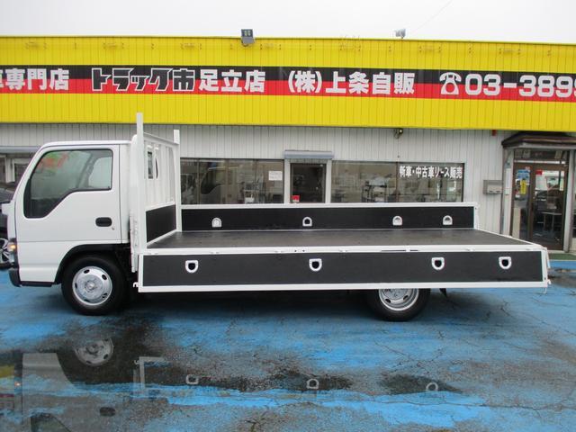 「その他」「エルフトラック」「トラック」「東京都」の中古車12