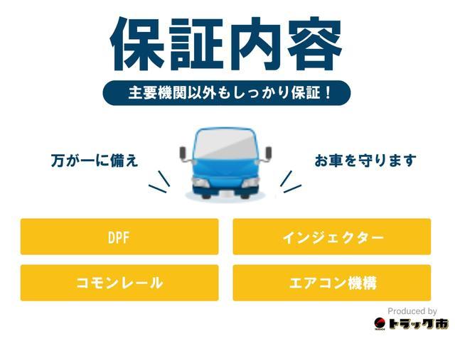 1.5tフラットローW AV リヤシャッター扉(3枚目)