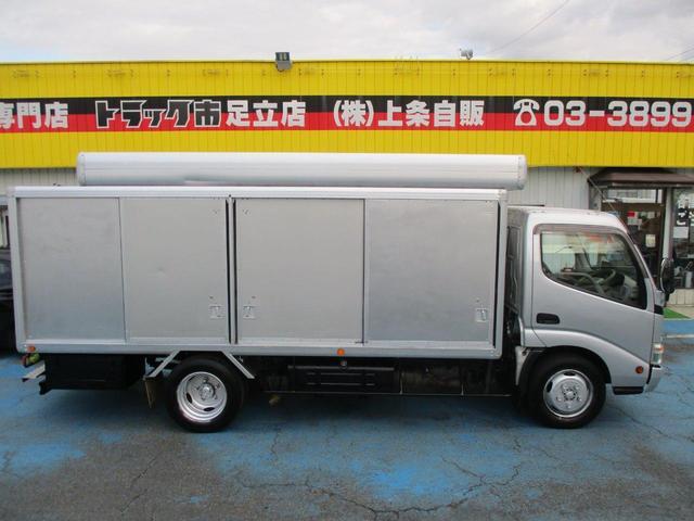 「その他」「デュトロ」「トラック」「東京都」の中古車6