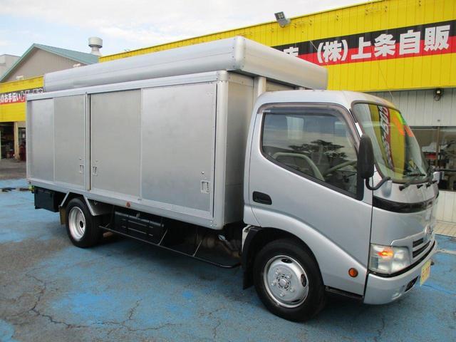 「その他」「デュトロ」「トラック」「東京都」の中古車7