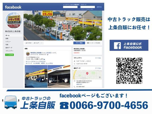 facebookページもございます!