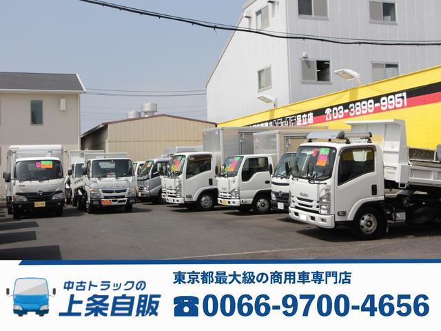 東京都最大級の商用車専門店