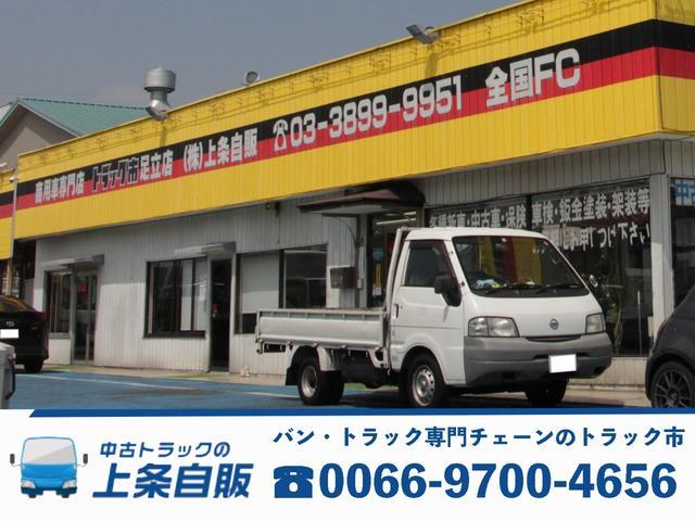 バン・トラック専門チェーンのトラック市