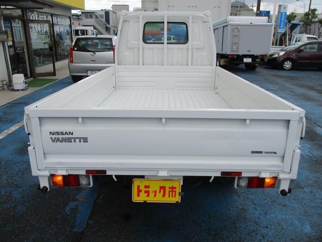 ロングスーパーローDX 1.0tロングスーパーローダブルタイヤスティール荷台(9枚目)