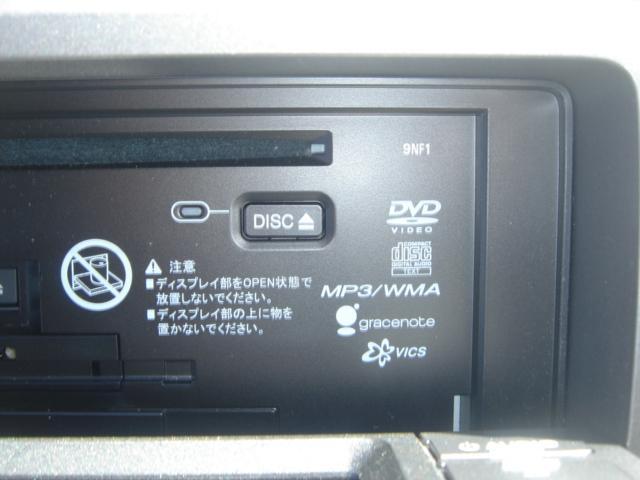 RSZ特別仕様車 HDDナビエディション HDDナビ・Rカメラ・HID・ETC・純正AW・無限グリル・無限バイザー・ステアリングスイッチ・革巻きステアリング・パドルシフト・ミュージックサーバー・記録簿・ワンオーナー車(22枚目)