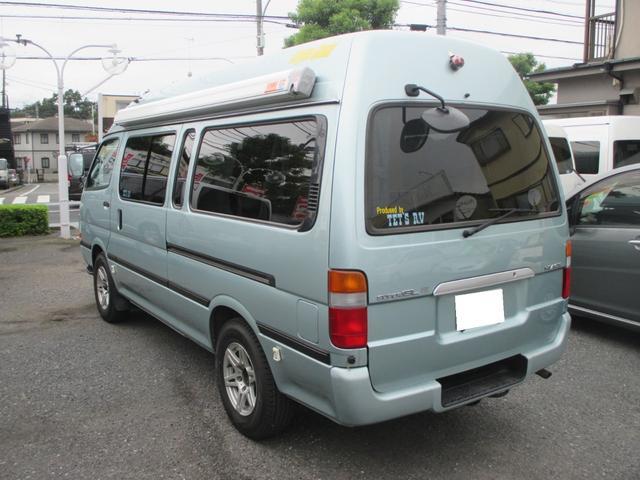 「トヨタ」「ハイエース」「その他」「東京都」の中古車6