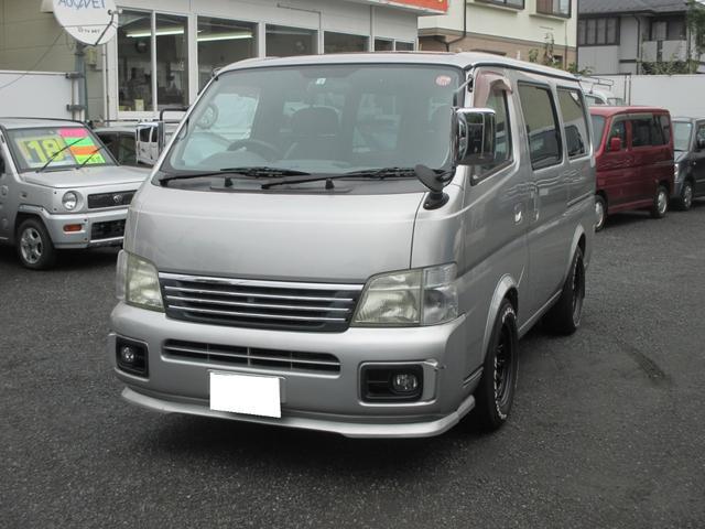 「日産」「キャラバン」「その他」「東京都」の中古車2
