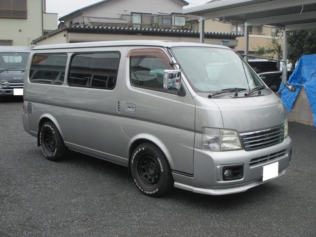 「日産」「キャラバン」「その他」「東京都」の中古車4