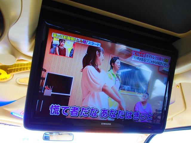 車中泊 キャンピング Sバッテリー 走行充電 インバーター(19枚目)