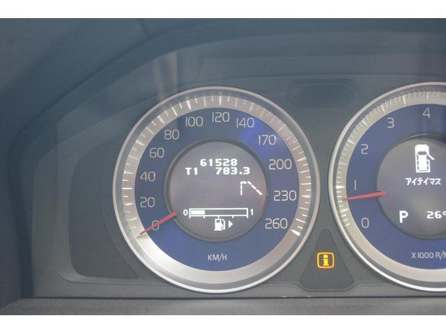 「ボルボ」「ボルボ V60」「ステーションワゴン」「埼玉県」の中古車13