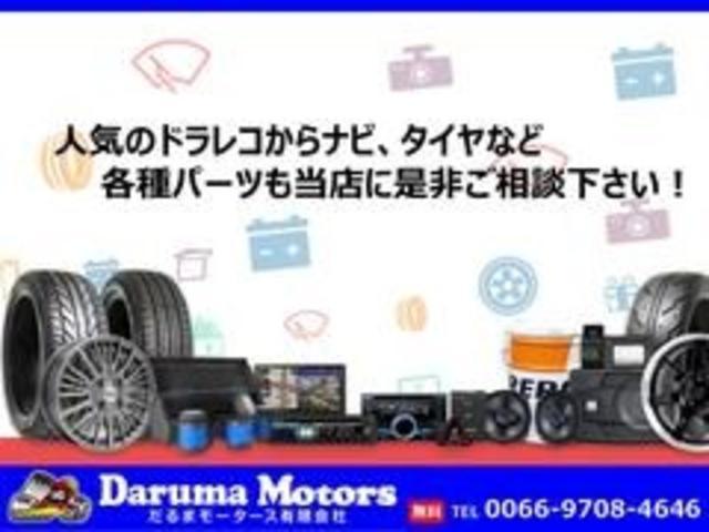 「スズキ」「アルトラパン」「軽自動車」「東京都」の中古車40