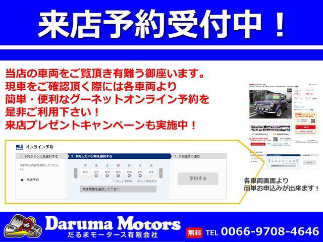 「日産」「ノート」「コンパクトカー」「東京都」の中古車25
