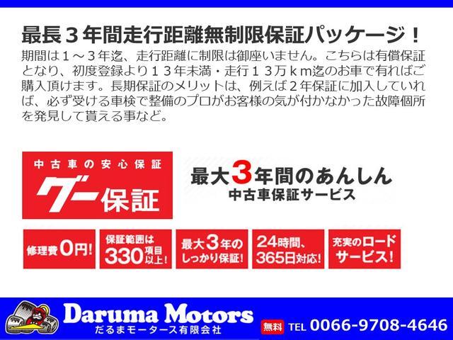 「日産」「ノート」「コンパクトカー」「東京都」の中古車33