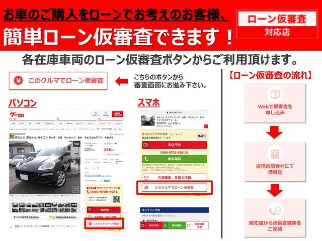 「スズキ」「アルトワークス」「軽自動車」「東京都」の中古車2
