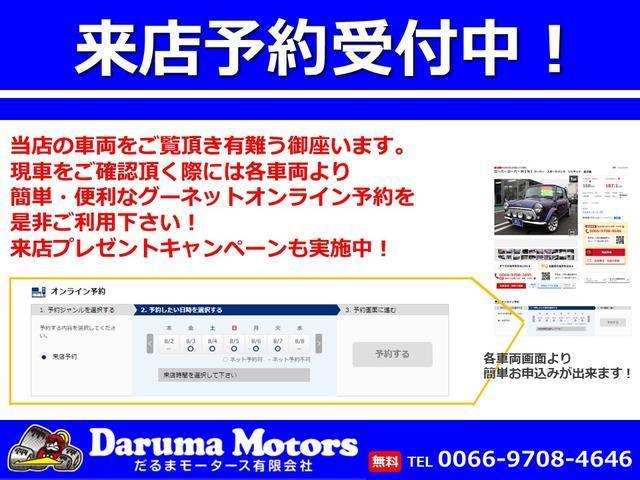 「スズキ」「アルトワークス」「軽自動車」「東京都」の中古車23