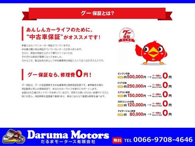 「スズキ」「クロスビー」「SUV・クロカン」「東京都」の中古車30