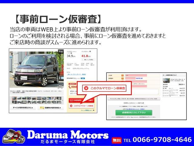 「スマート」「フォーツークーペ」「クーペ」「東京都」の中古車40