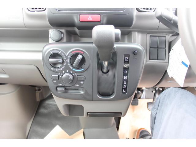 DX GLエマージェンシーブレーキパッケージ 届出済未使用車(12枚目)