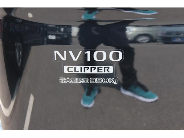 「日産」「NV100クリッパー」「軽自動車」「東京都」の中古車6
