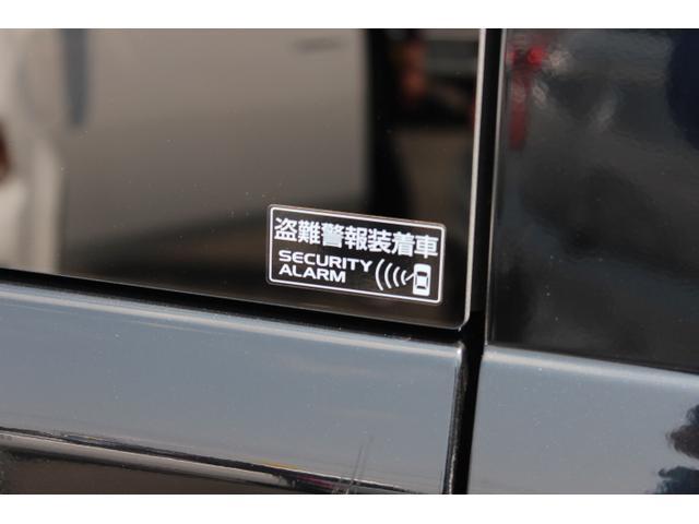 「日産」「NV100クリッパー」「軽自動車」「東京都」の中古車17